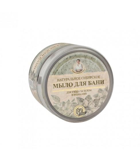 Naturalne czarne mydło do ciała i włosów Receptury Babuszki Agafii 500 ml