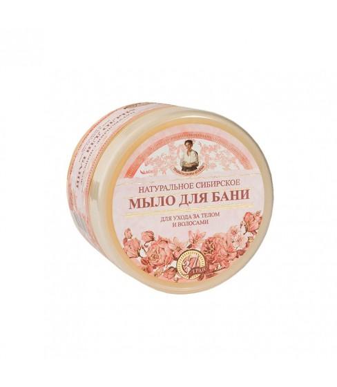 Naturalne kwiatowe mydło do ciała i włosów Receptury Babuszki Agafii 500 ml